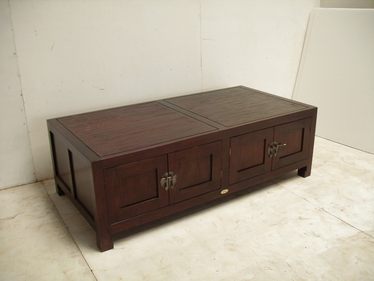 Chinese Coffee Table Rustic Style